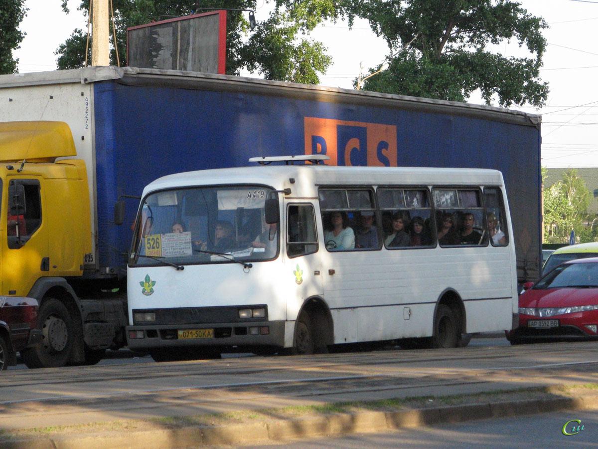 Киев. Богдан А091 071-50KA