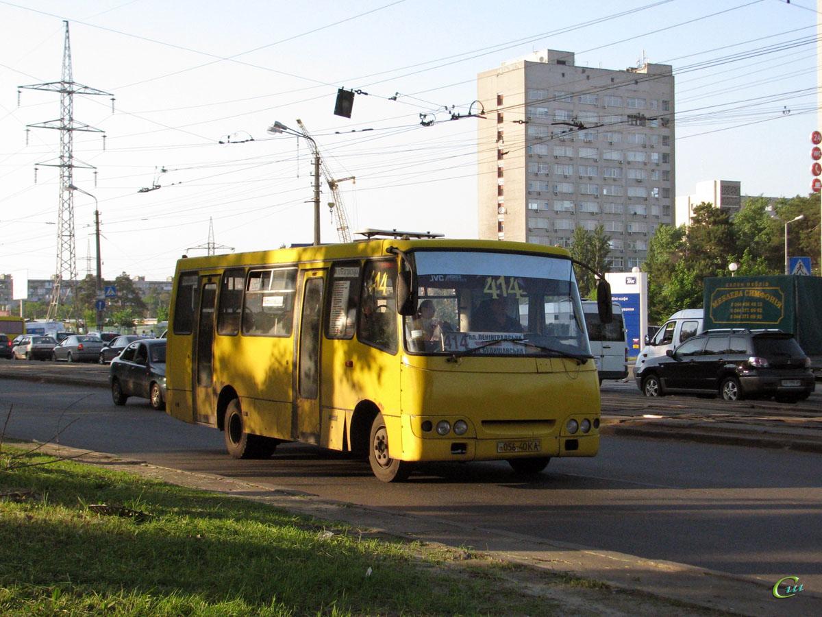 Киев. Богдан А09201 056-40KA