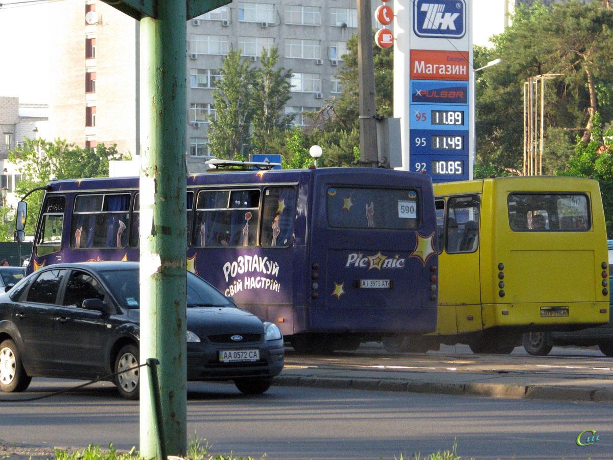 Киев. Богдан А09202 AI3975AT, Богдан А09201 073-79KA