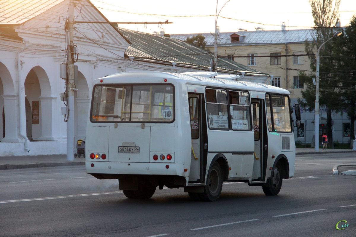 Кострома. ПАЗ-32054 о816ку