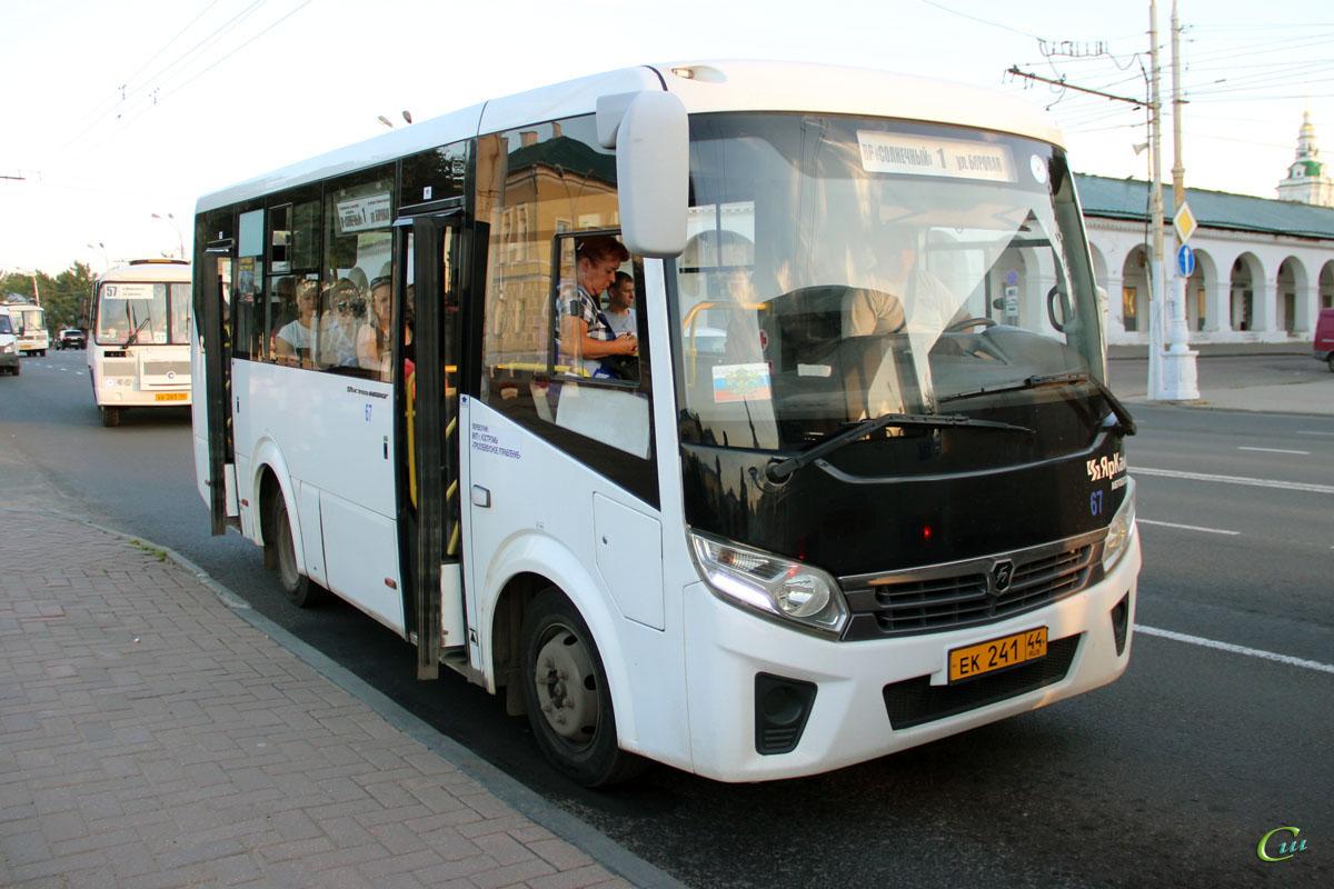 Кострома. ПАЗ-320405-04 Vector Next ек241
