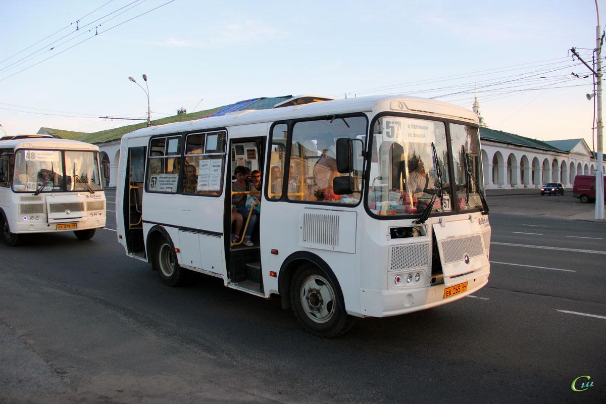 Кострома. ПАЗ-32054 ек265