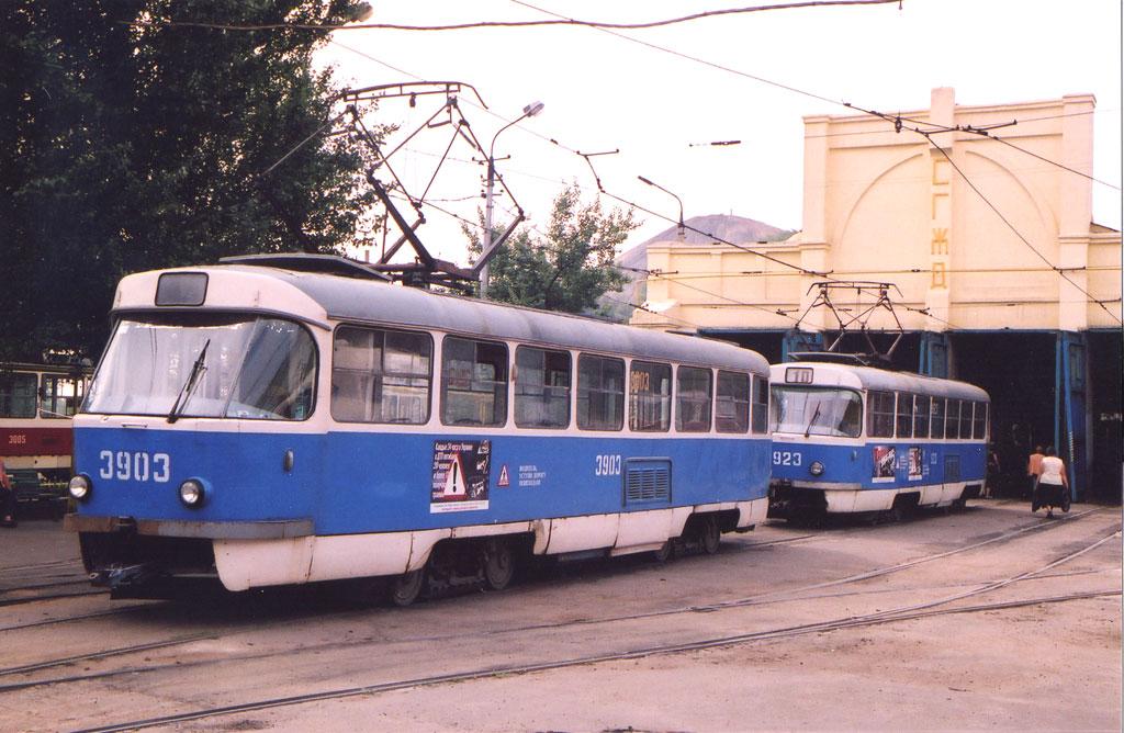 Донецк. Tatra T3SU №923, Tatra T3 (двухдверная) №3903