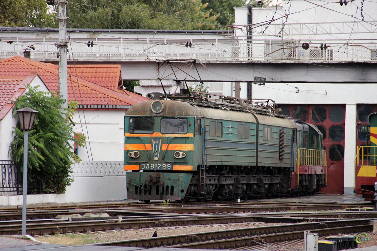 Симферополь. ВЛ8м-299