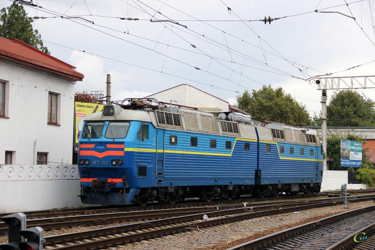 Симферополь. ЧС7-311