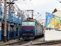 Симферополь. ЧС7-148