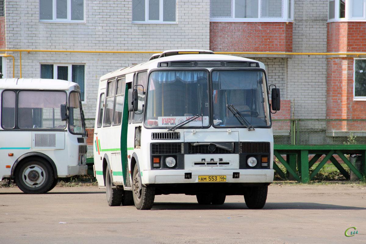 Курск. ПАЗ-32053 ам553