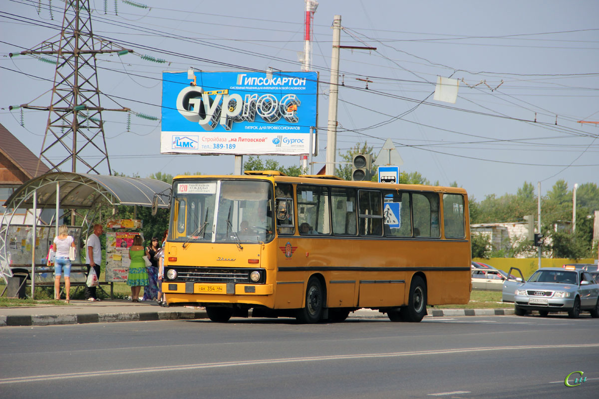 Курск. Ikarus 260 (280) ак354