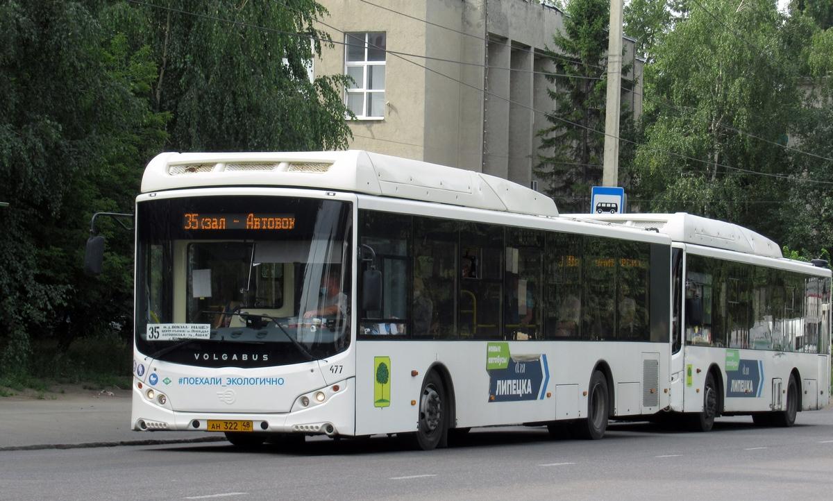 Липецк. Volgabus-5270.G2 ан322