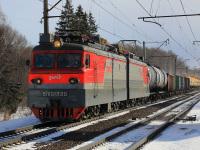 Серпухов. ВЛ10у-730