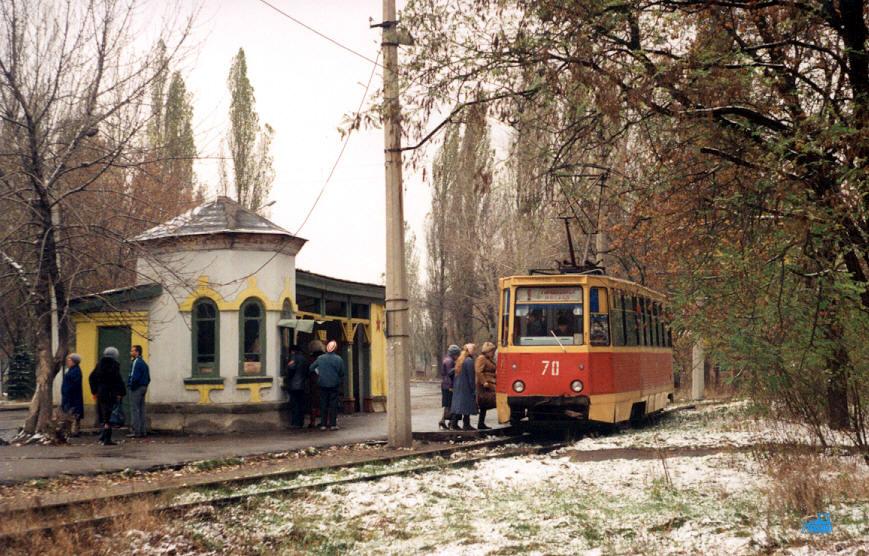 Дружковка. 71-605 (КТМ-5) №70