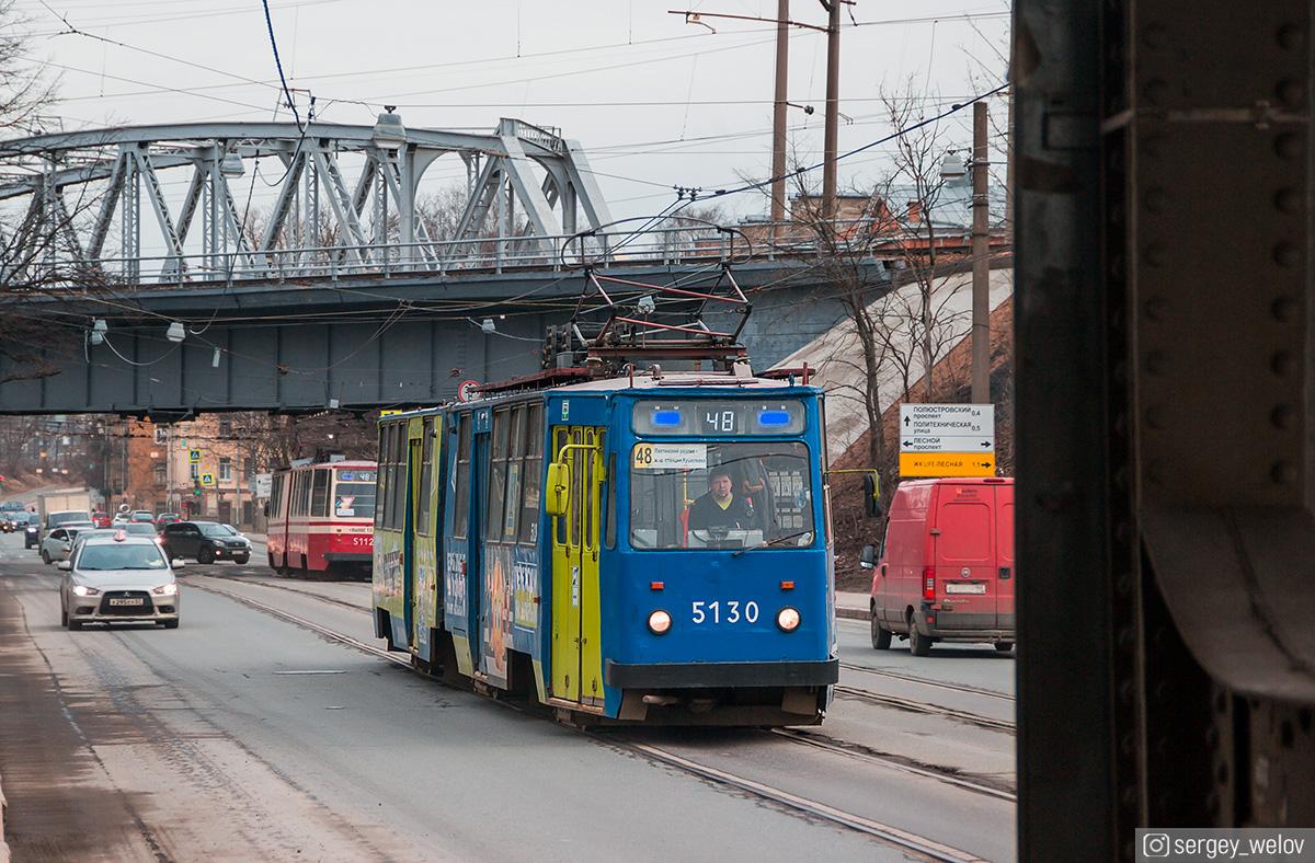 Санкт-Петербург. ЛВС-86К №5130