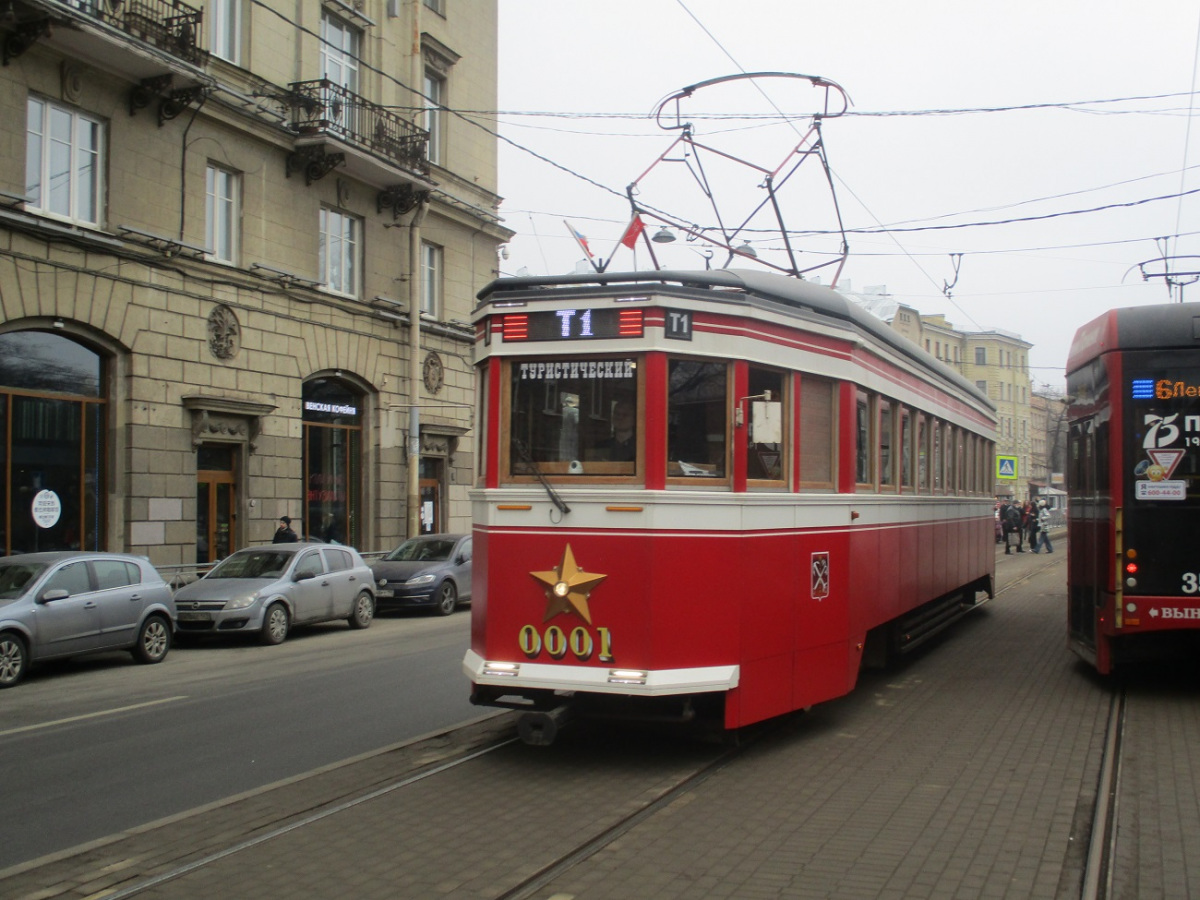Санкт-Петербург. ЛМ-99/33 №0001