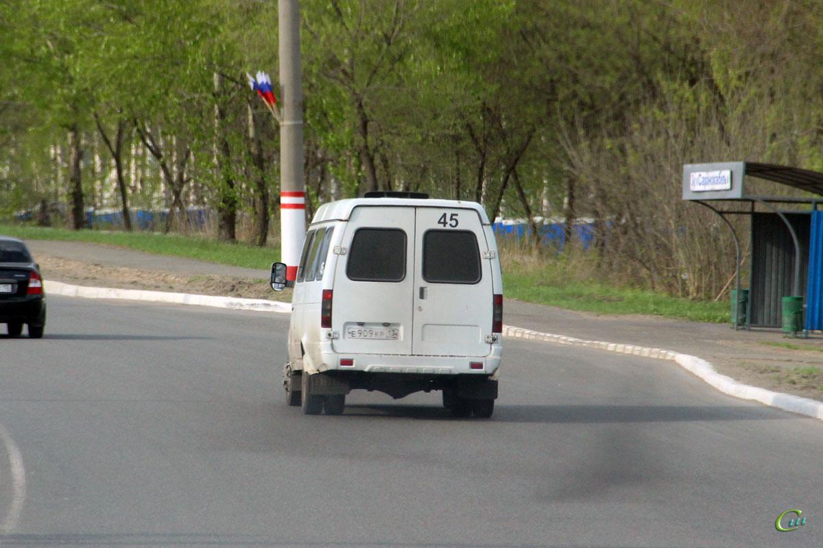 Саранск. ГАЗель (все модификации) е909кр