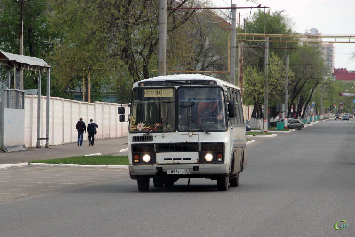 Саранск. ПАЗ-32054 к836ер