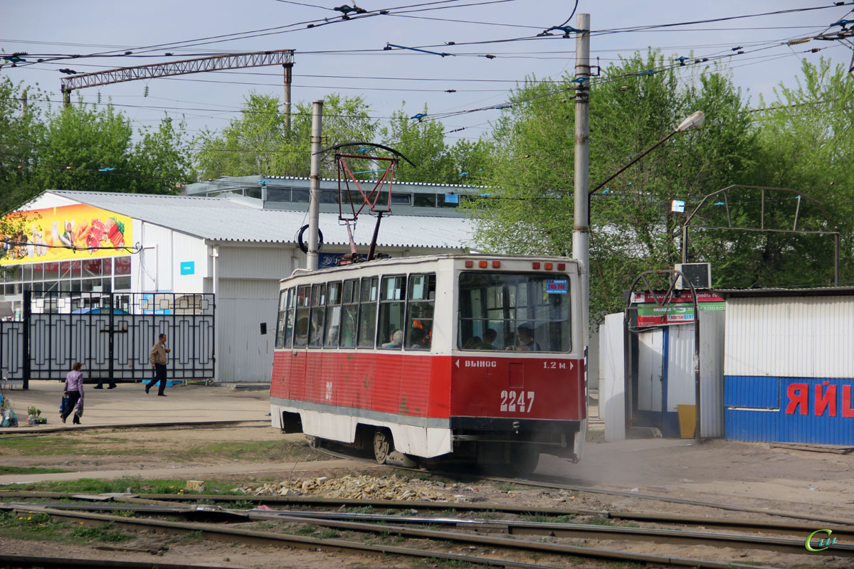 Саратов. 71-605 (КТМ-5) №2247