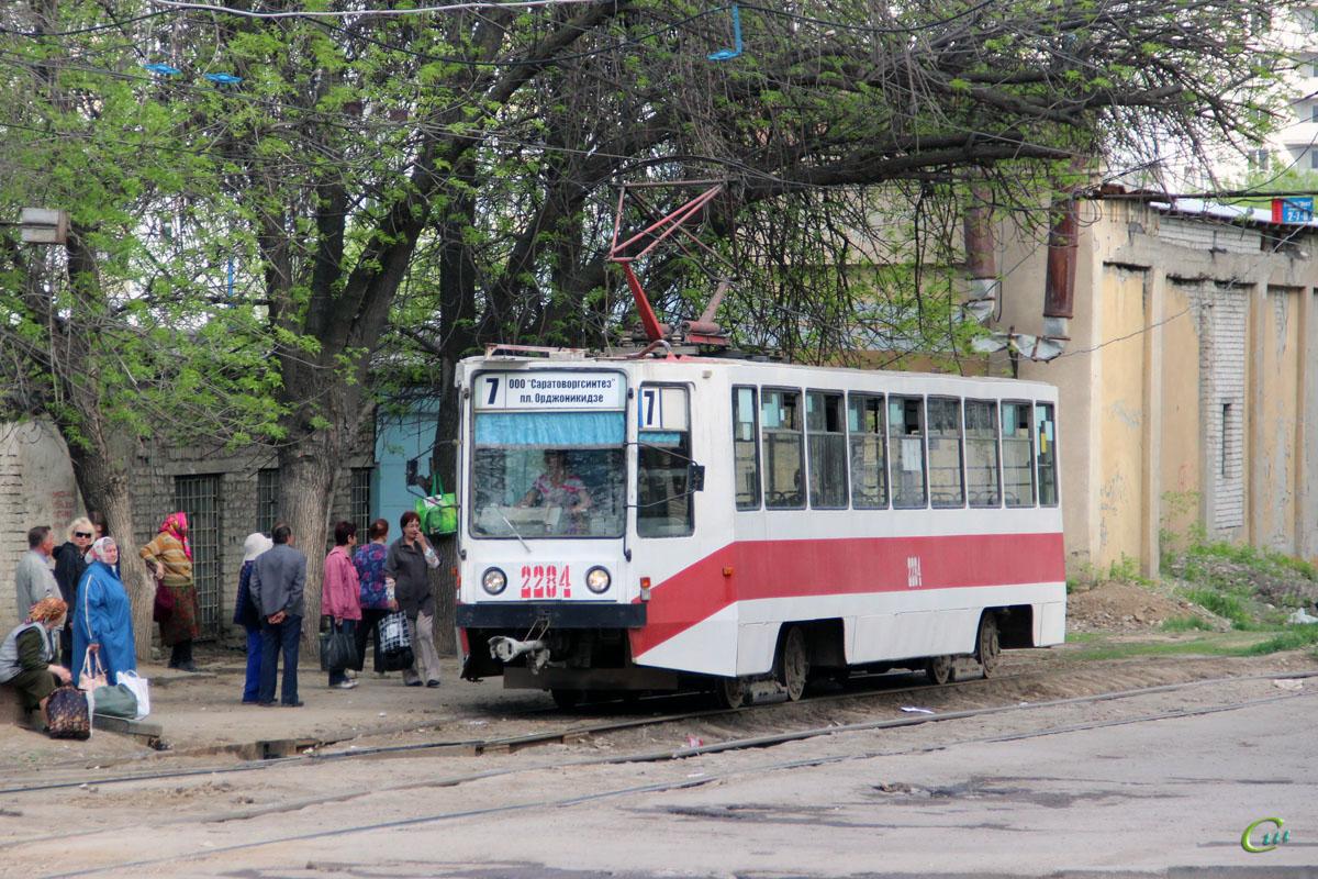 Саратов. 71-608К (КТМ-8) №2284