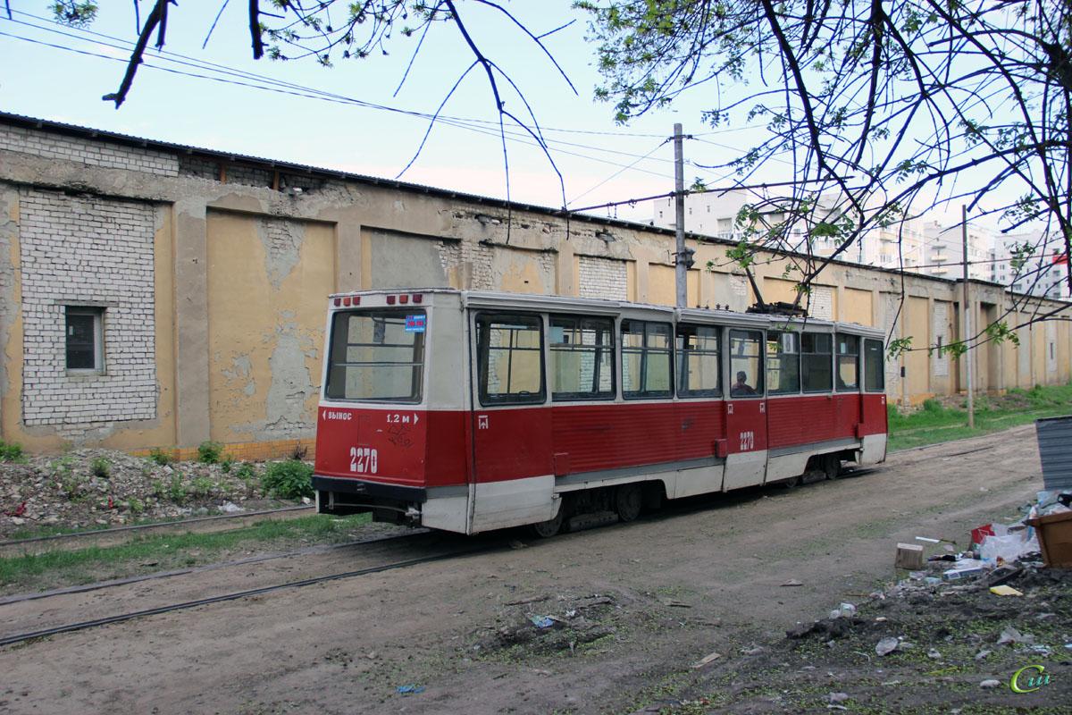 Саратов. 71-605А (КТМ-5А) №2270