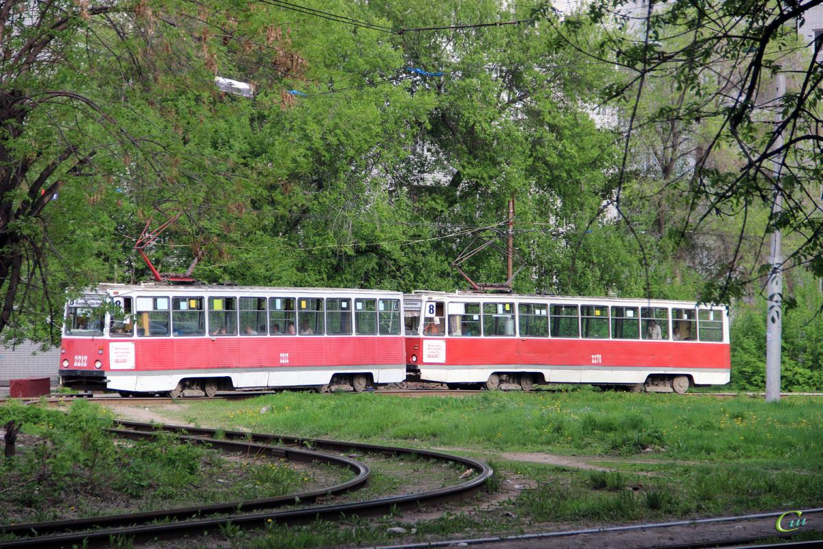 Саратов. 71-605 (КТМ-5) №2212, 71-605А (КТМ-5А) №2270