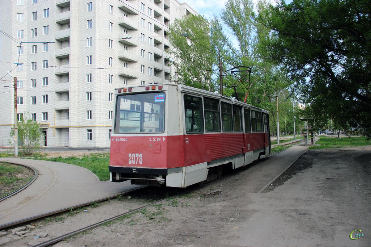 Саратов. 71-605А (КТМ-5А) №2078