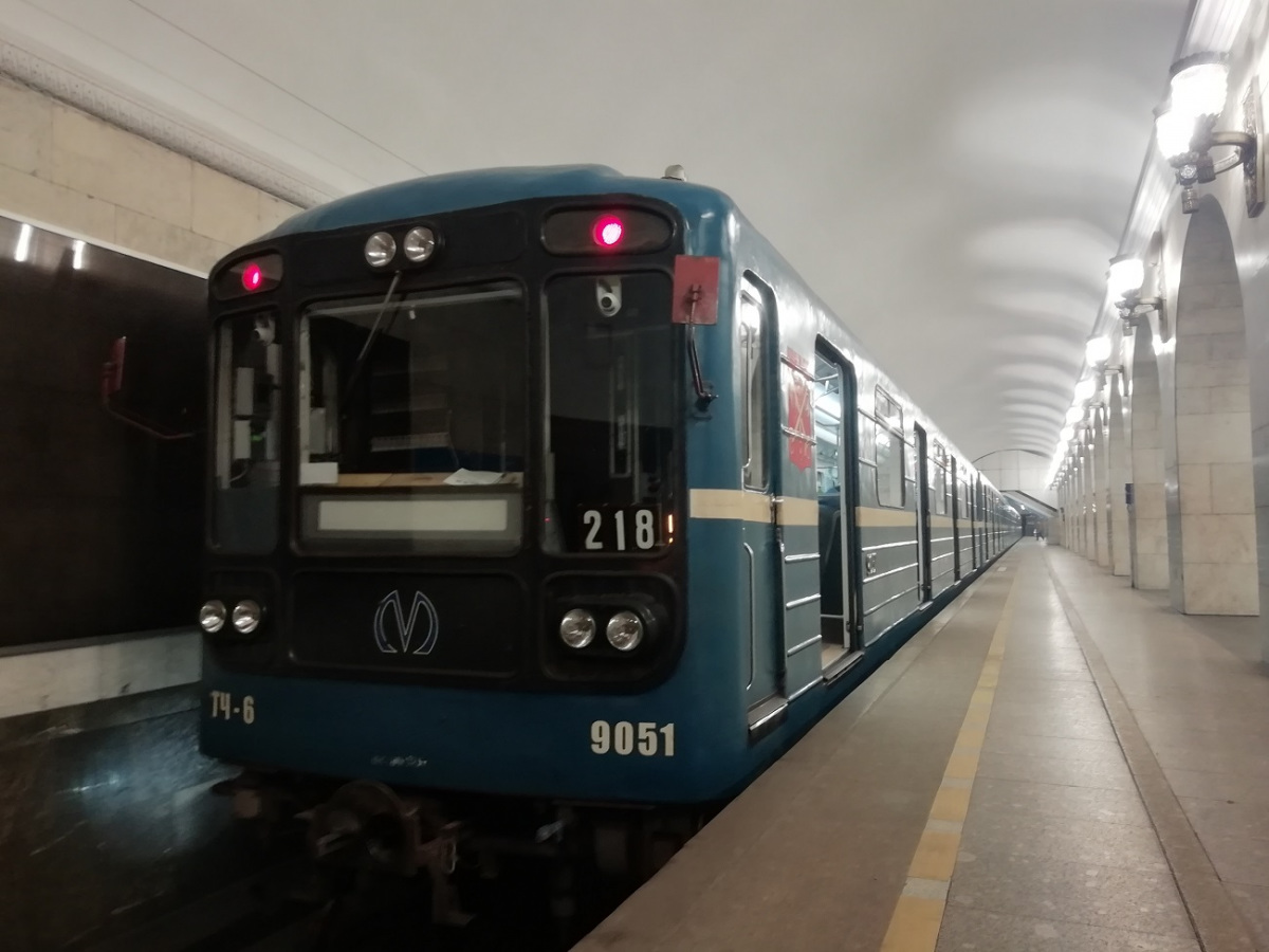 Санкт-Петербург. 81-717 (ММЗ) № 9051