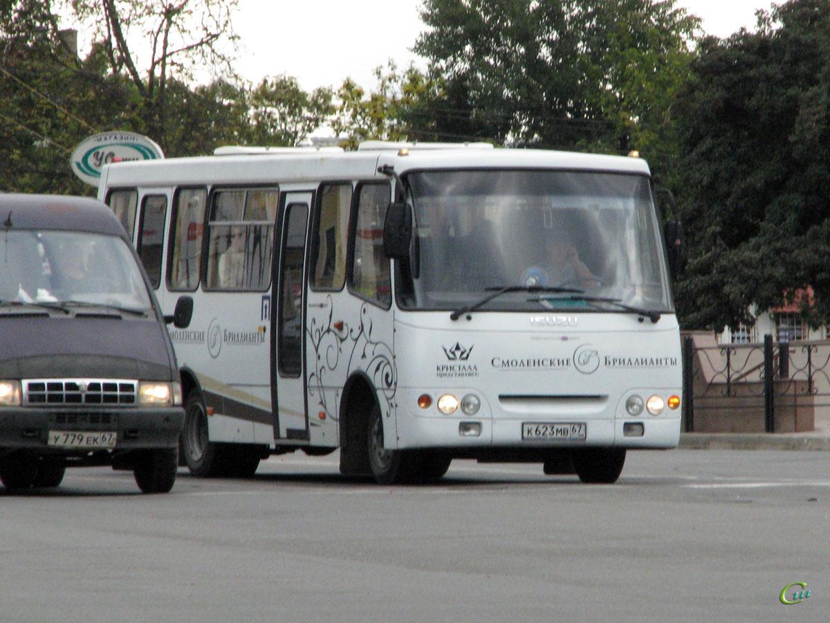 Смоленск. Богдан А092 к623мв
