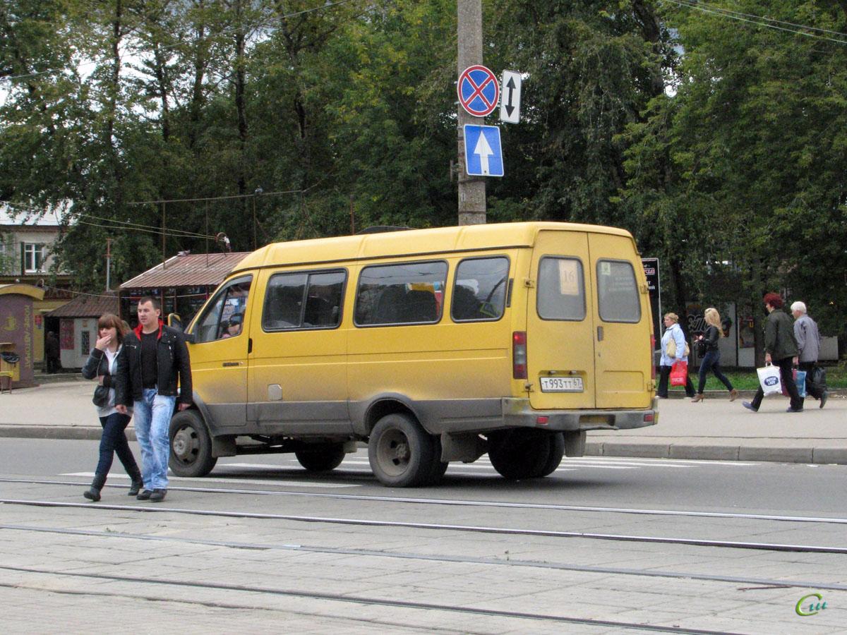 Смоленск. ГАЗель (все модификации) т993тт