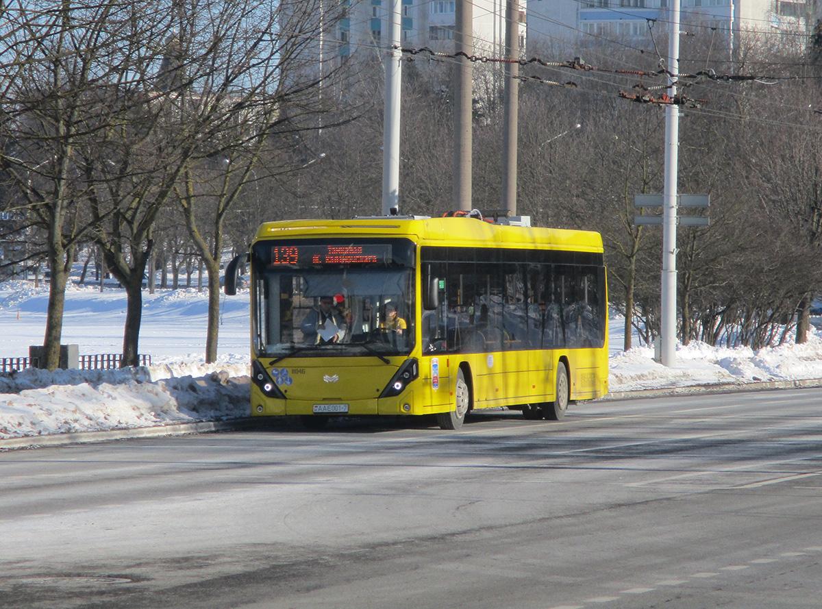 Минск. АКСМ-Е321 AAE001-7