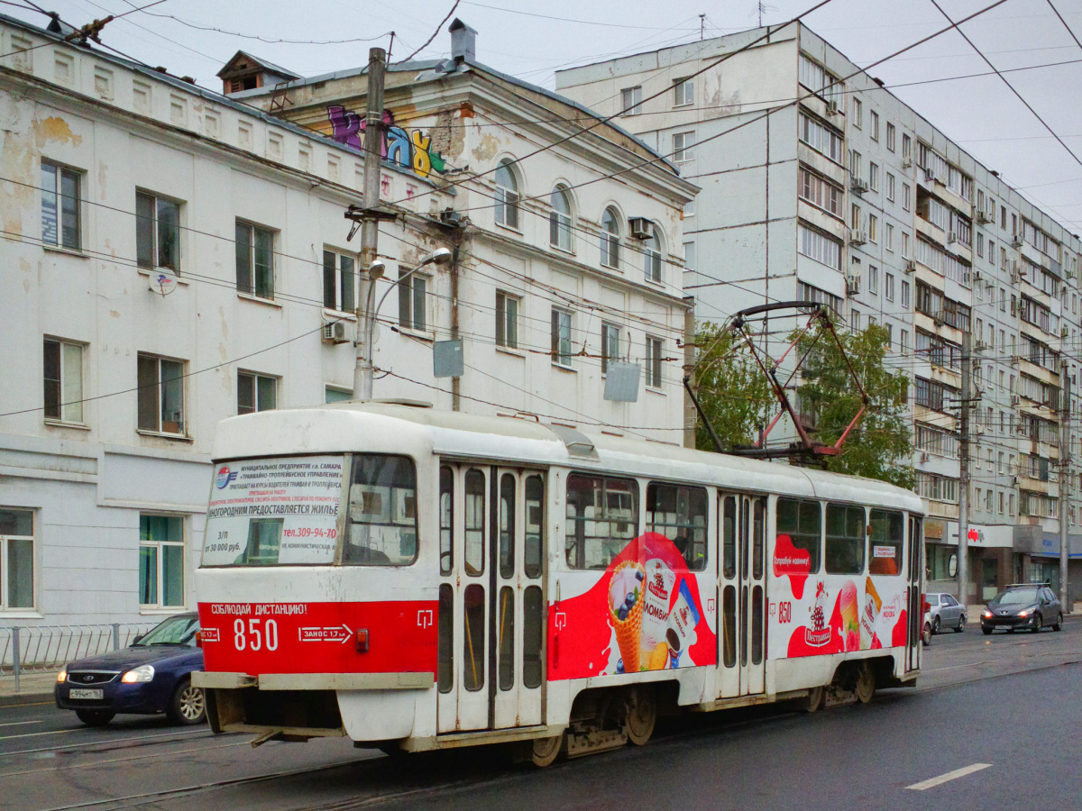Самара. Tatra T3SU №850