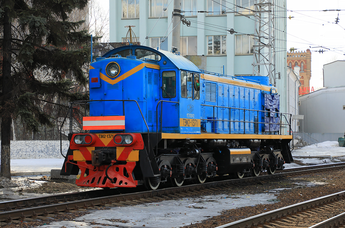 Москва. ТЭМ2-1371