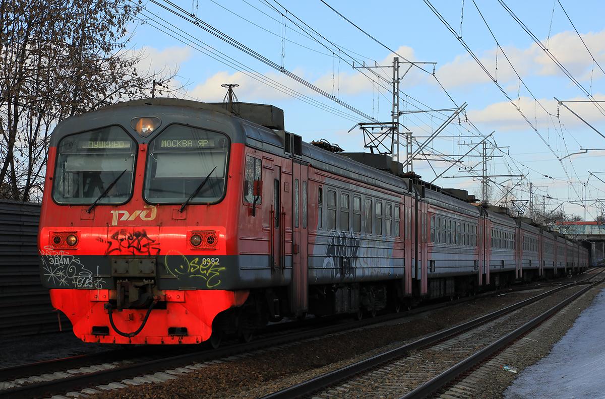 Москва. ЭД4М-0382