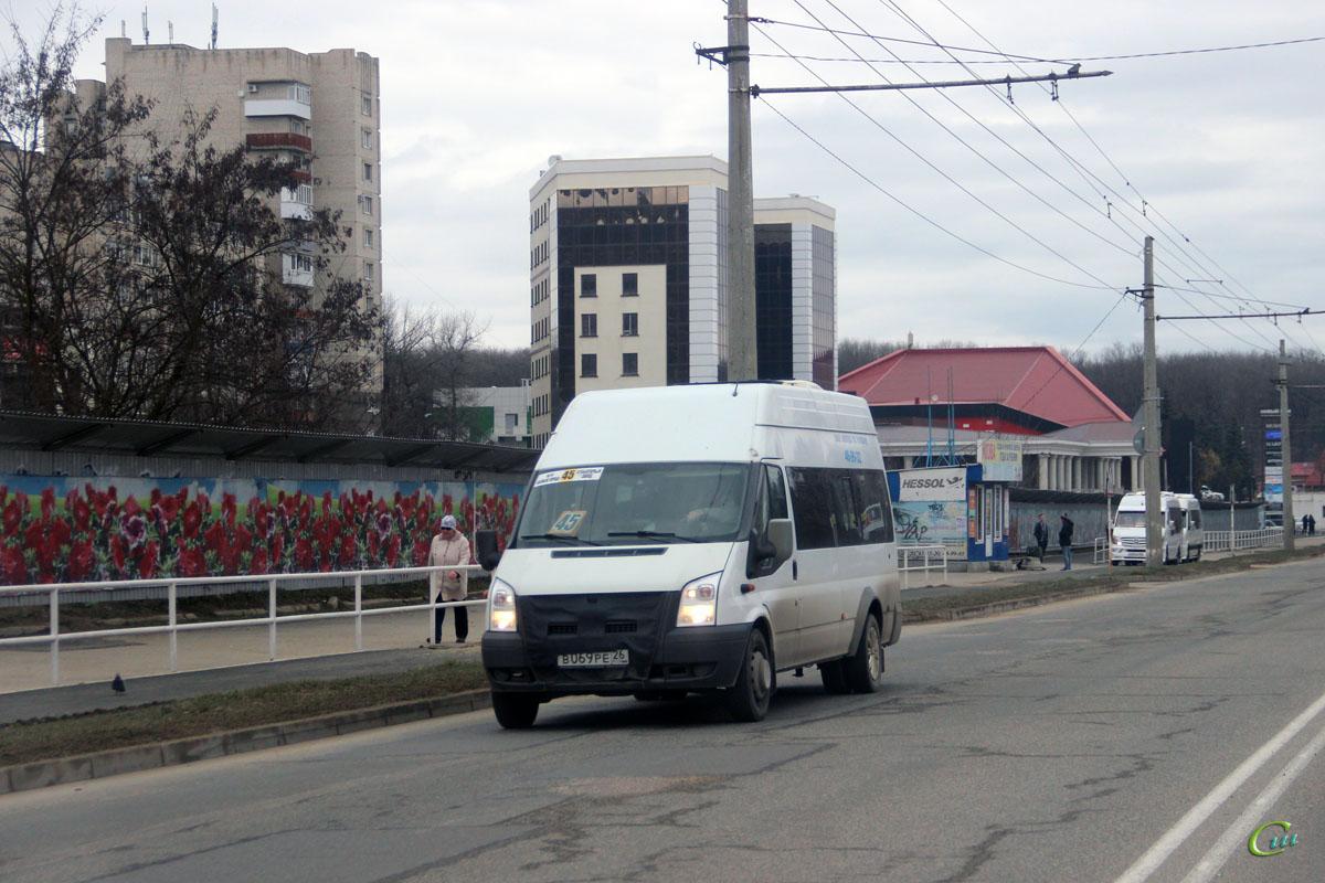 Ставрополь. Нижегородец-2227 (Ford Transit) в069ре