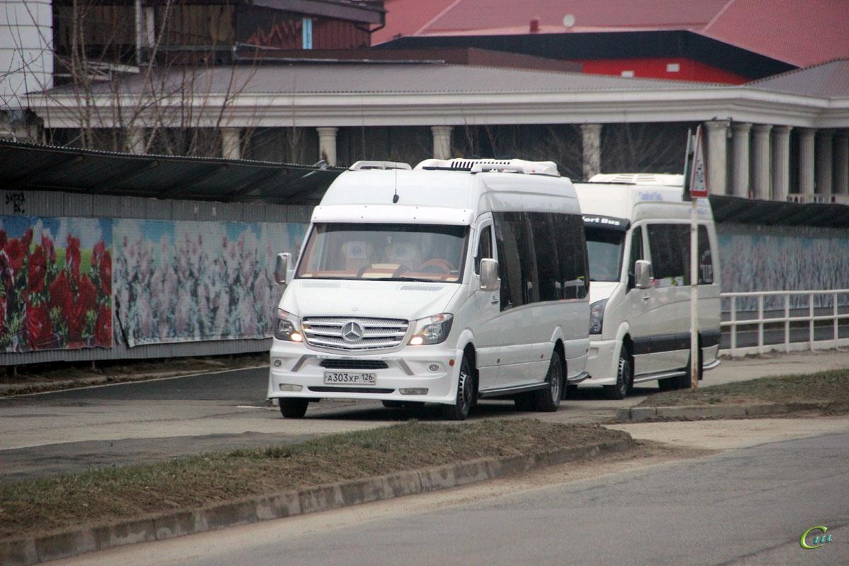 Ставрополь. Луидор-2236 (Mercedes-Benz Sprinter) а303хр