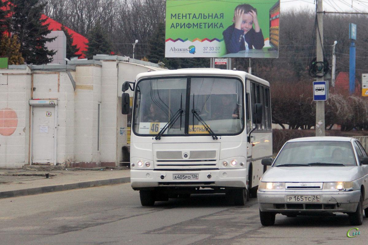 Ставрополь. ПАЗ-320402-03 а405ро