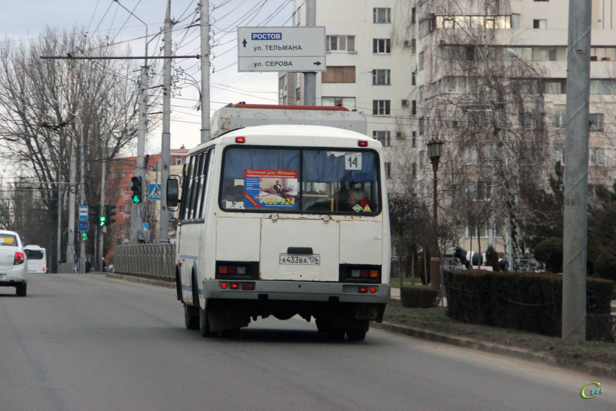 Ставрополь. ПАЗ-32054 а433ва