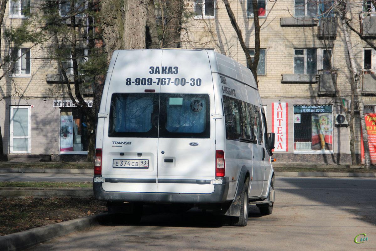 Ставрополь. Нижегородец-2227 (Ford Transit) е374св