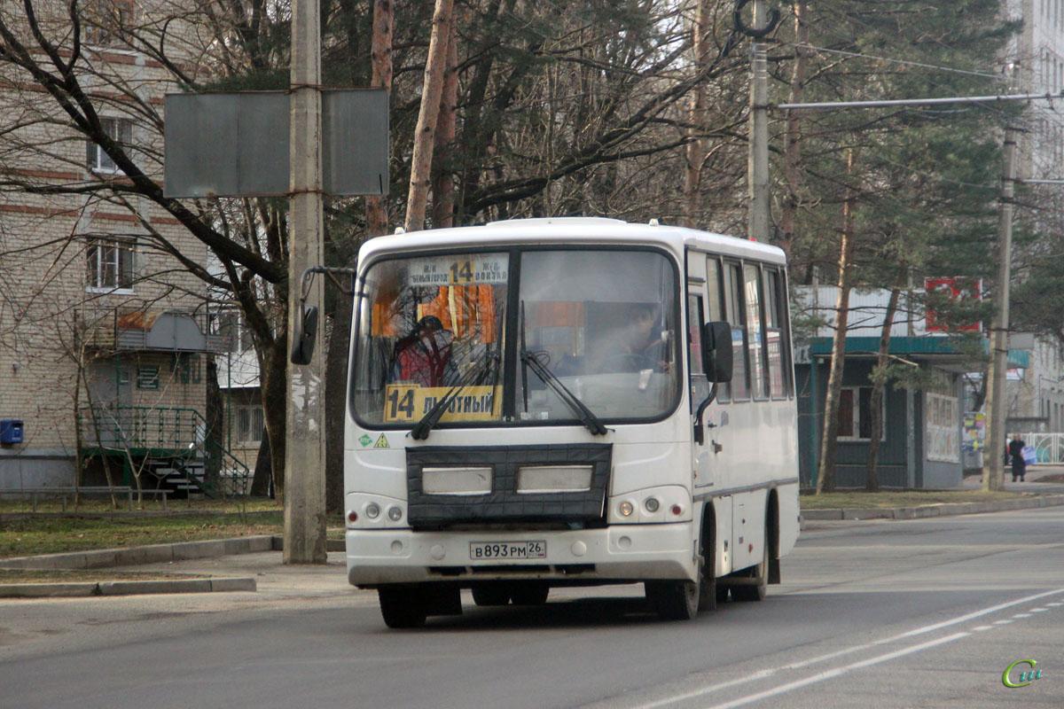 Ставрополь. ПАЗ-320302-08 в893рм