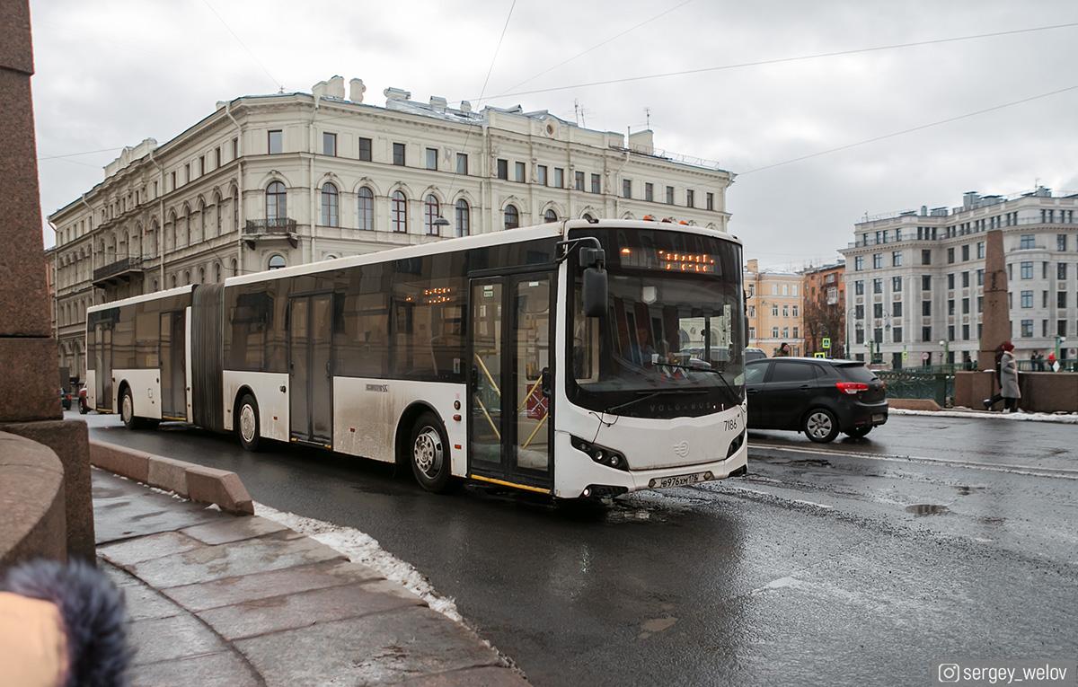 Санкт-Петербург. Volgabus-6271.00 в976хм