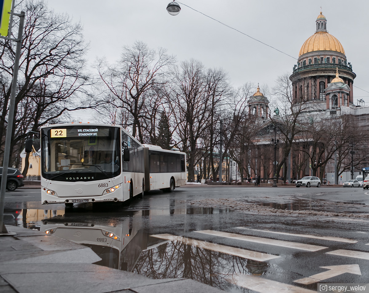 Санкт-Петербург. Volgabus-6271.05 е214вк