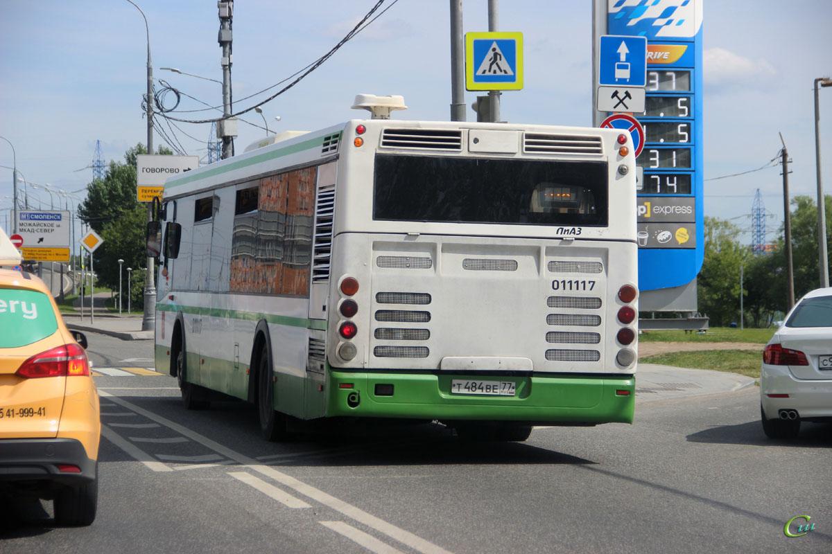Москва. ЛиАЗ-5292.22 т484ве