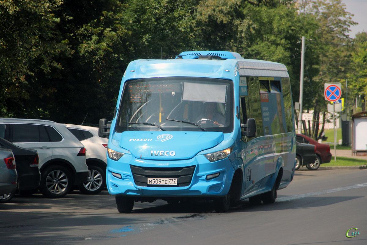 Москва. Нижегородец-VSN700 (IVECO Daily) м509те