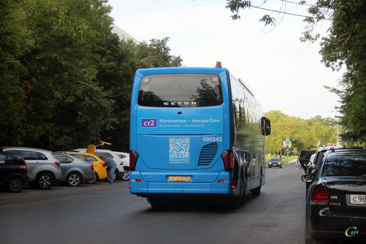 Москва. Setra S517HD ах413