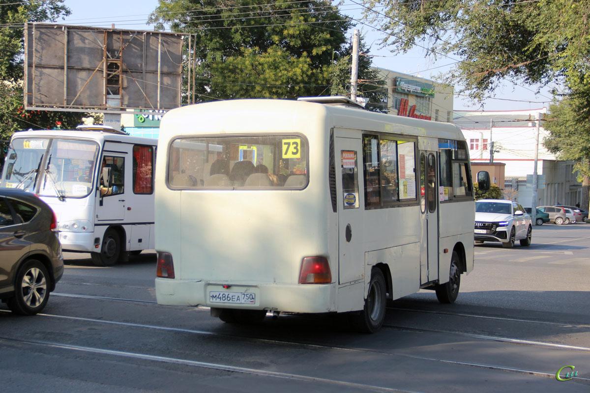 Таганрог. Hyundai County SWB м486еа