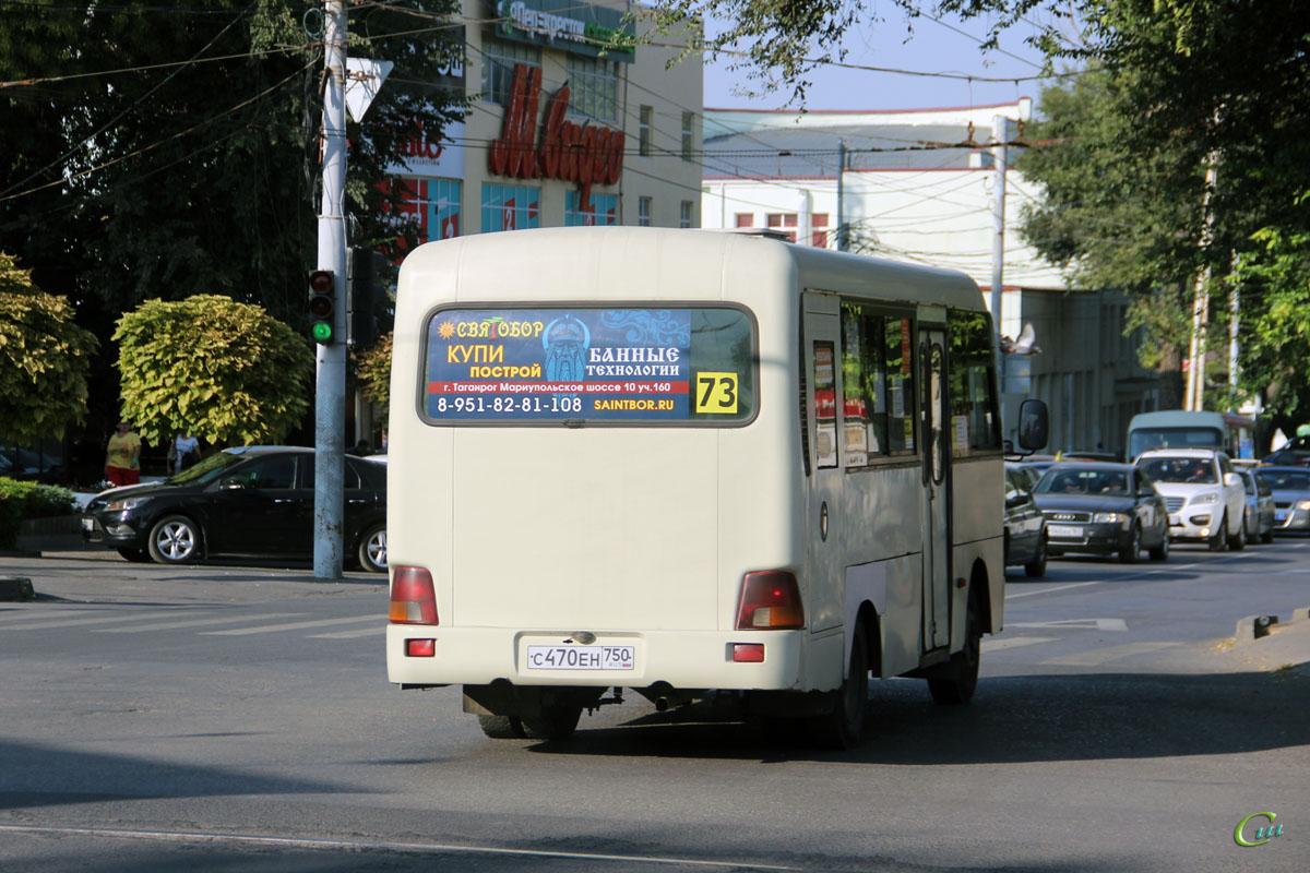 Таганрог. Hyundai County SWB с470ен