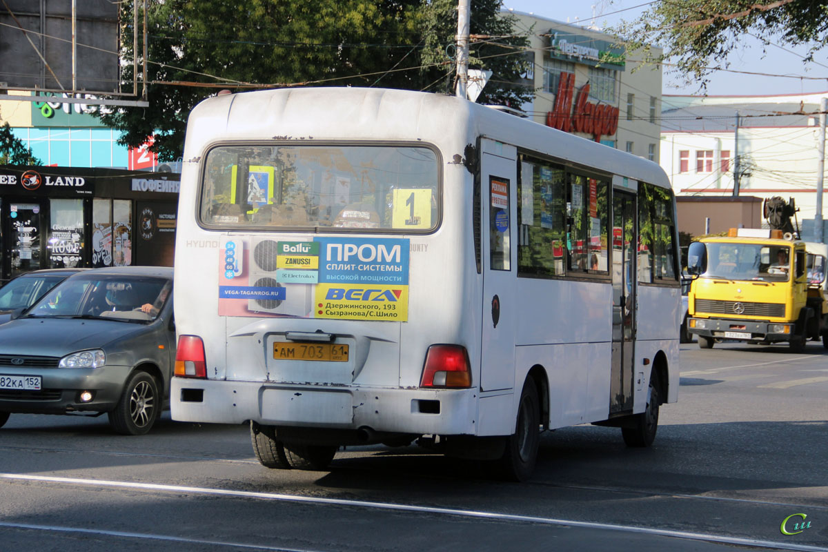Таганрог. Hyundai County LWB ам703