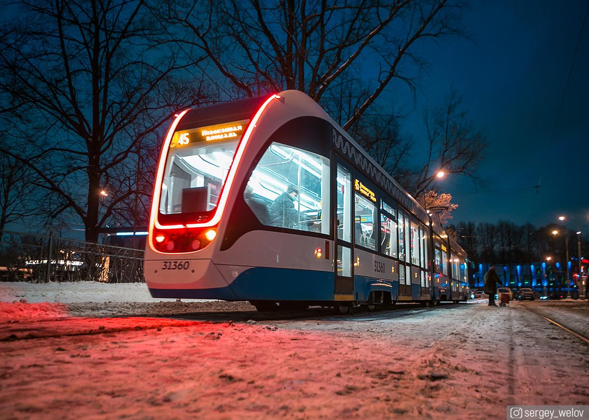 Москва. 71-931М Витязь-М №31360