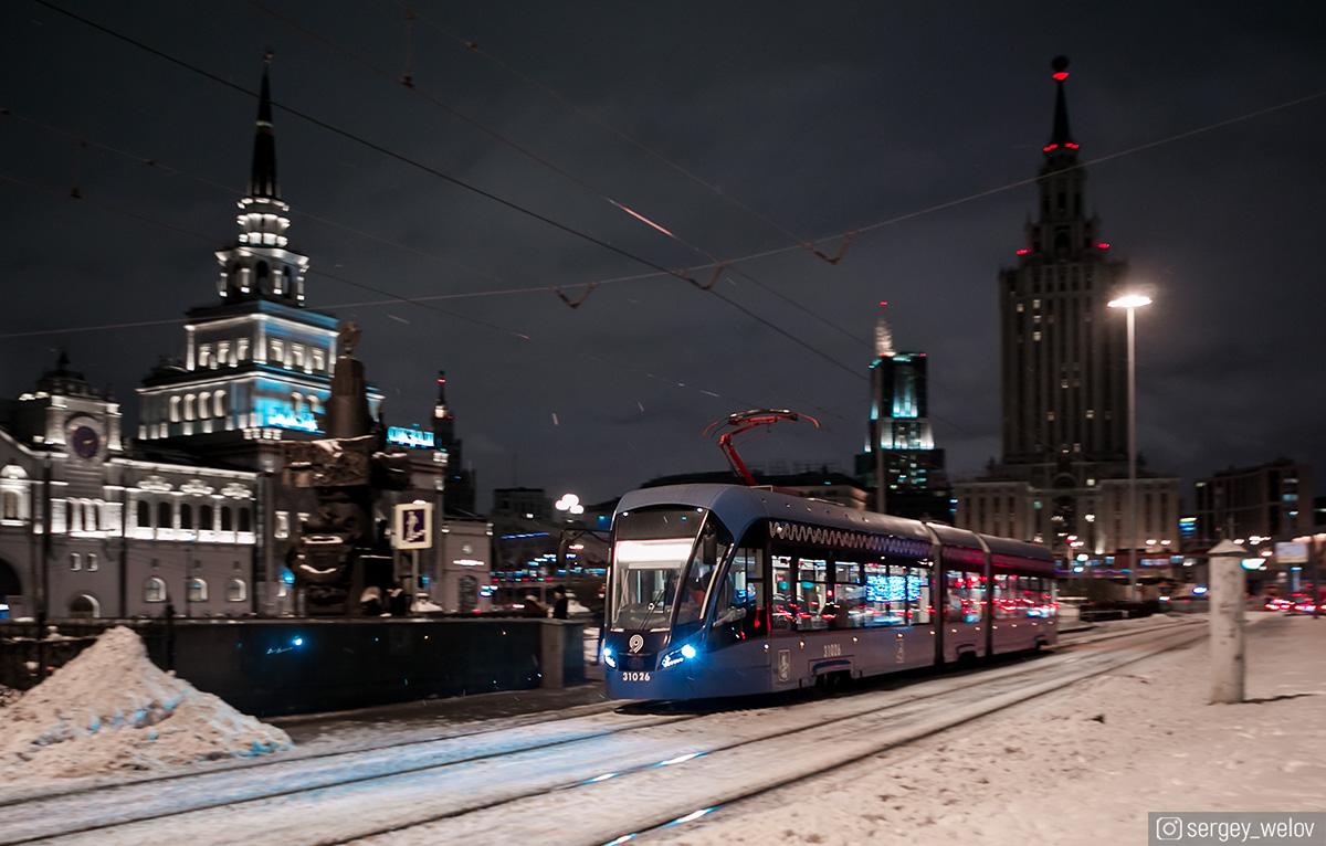 Москва. 71-931М Витязь-М №31026