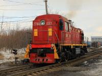 Подольск (Россия). ТГМ4Б-0001