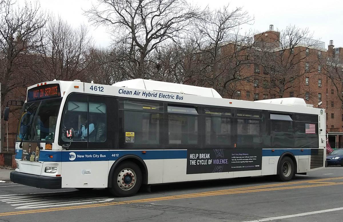 Нью-Йорк. Orion VII 40ft AU1420