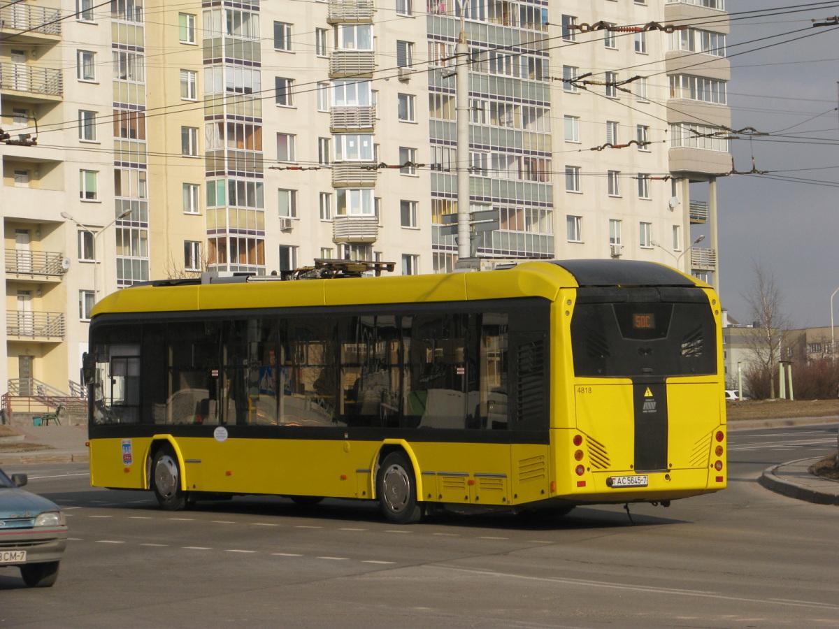 Минск. АКСМ-Е321 AC5645-7